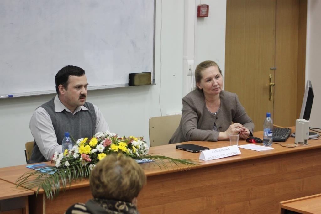 Н.Н.Самылкина
