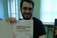книга_Тарапаты