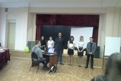 Педагогический дебют _ Факультетский этап