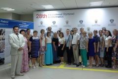 Учителя Татарстана на ИТ-выставке.